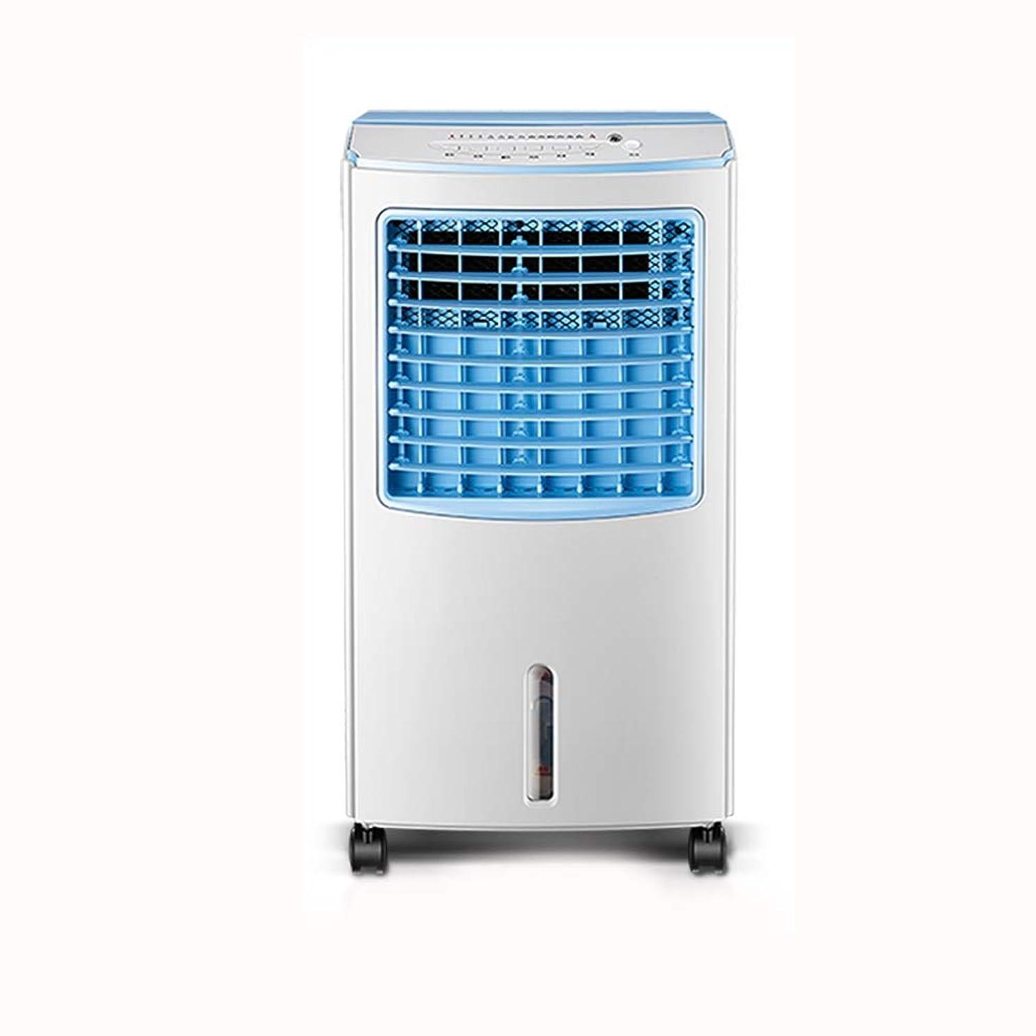 リングレット拡大する多様性YYSD 青と白のポータブルエアコン/リモコン北極空気ファン/携帯用空気クーラー/家庭用加湿器