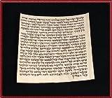 Kosher 7.0 cm Klaf/pergamino/pergamino para Mezuzah Mezuza Hecho en Israel