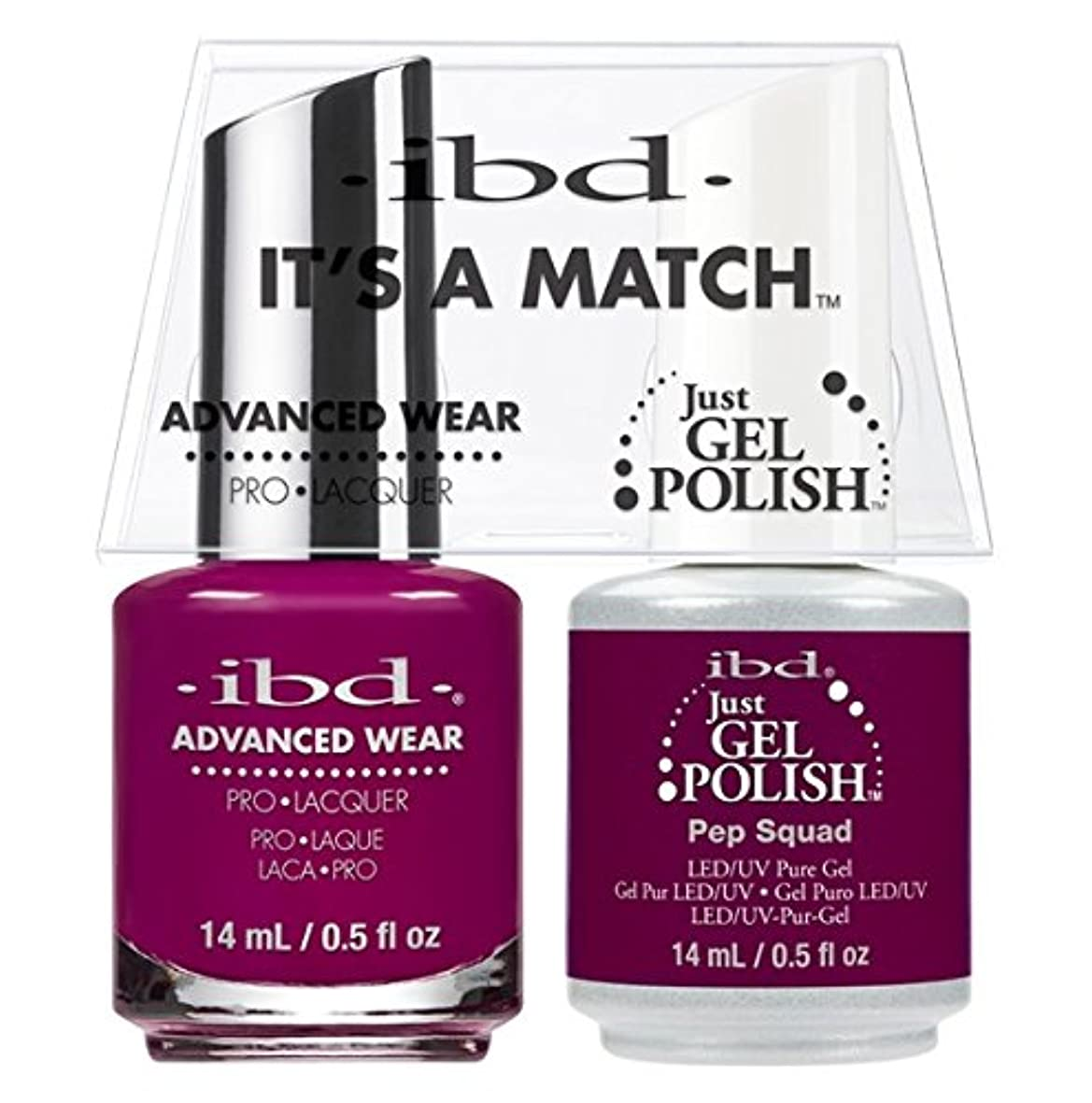ゴミ花嫁寺院ibd - It's A Match -Duo Pack- Pep Squad - 14 mL / 0.5 oz Each