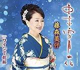東京雪月花 歌詞