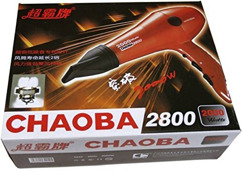 CHAOBA 2000 Watts Professional Hair Dryer