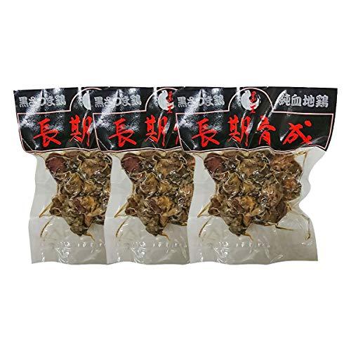 【冷凍】 NSファーム 黒さつま 黒王炭火焼 100g×3パック 合計300g 業務用 鶏肉 焼き鳥 地鶏 おかず おつまみ