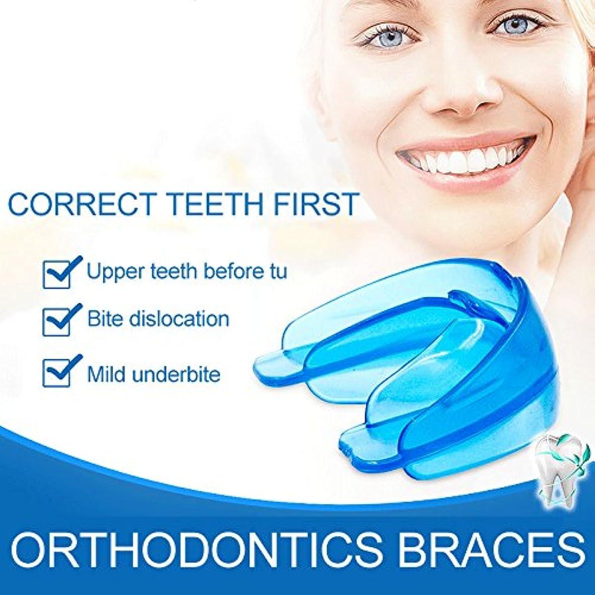 侵入すずめ不完全な歯科矯正 歯科 矯正用固位器 直歯システム 使いやすい ブルー