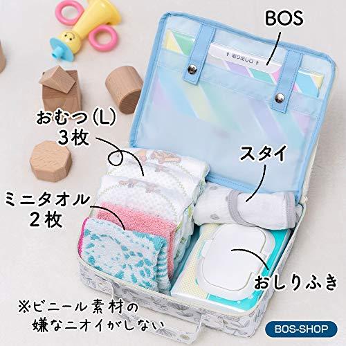 Bosnoおむつポーチギフトセットボックスタイプ/ダンデホワイト臭わない袋BOS(ボス)/白色/Sサイズ30枚×2セット付き