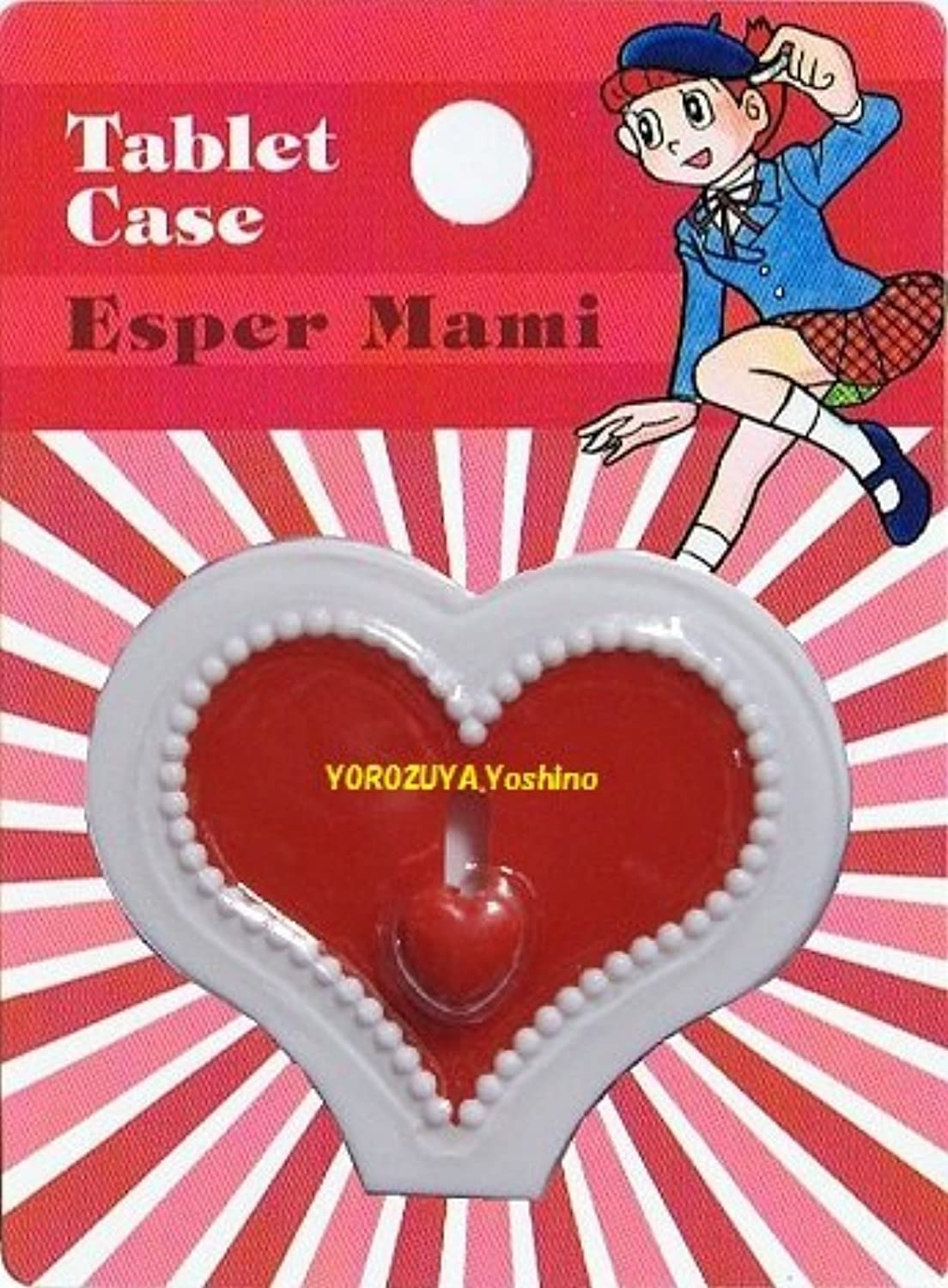 Kawasaki City Fujiko F Fujio Museum Esper Magic beauty tablet case [heartshaped brooch  teleportation gun] (japan import)