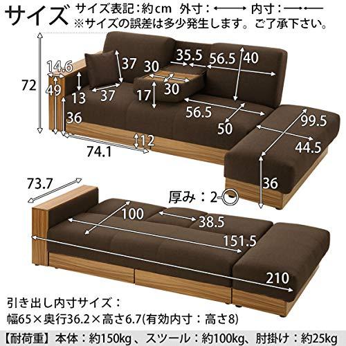 ぼん家具『リクライニング式ソファベッド収納付きリゾン(SOF010278)』