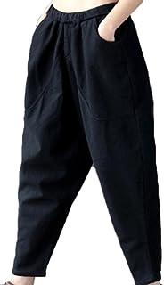 [エンジェルムーン] ワイドパンツ レディース ゆったり サルエルパンツ カジュアル ラフ 普段着 日常着 クロップドパンツ