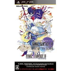 """ファイナルファンタジーIV コンプリートコレクション - PSP"""""""