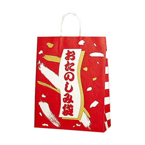 シモジマ ヘイコー 手提 紙袋 おたのしみ袋A 2才 32x11.5x41cm 50枚