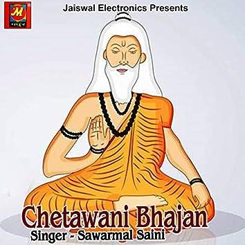 Chetawani Bhajan
