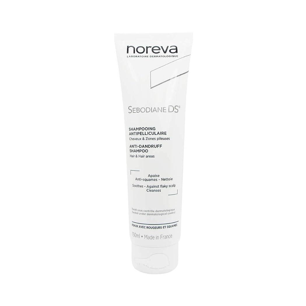 復讐フック手綱Noreva Sebodiane DS Greasy Dandruff Care Shampoo 125ml by Noreva