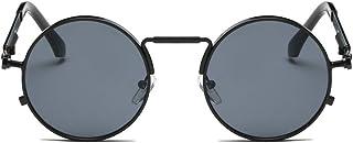 نظارة شمسية رترو ستيمبنك باطار مستدير باللون الاسود للرجال