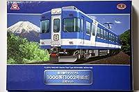 鉄道コレクション 富士急行 オリジナル 1000系 1002号編成 分散クーラー 2両セット ジオコレ