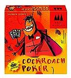 Coiledspring games- three magicians poker card game by juego de cartas, color naranja (csg-cockroach)