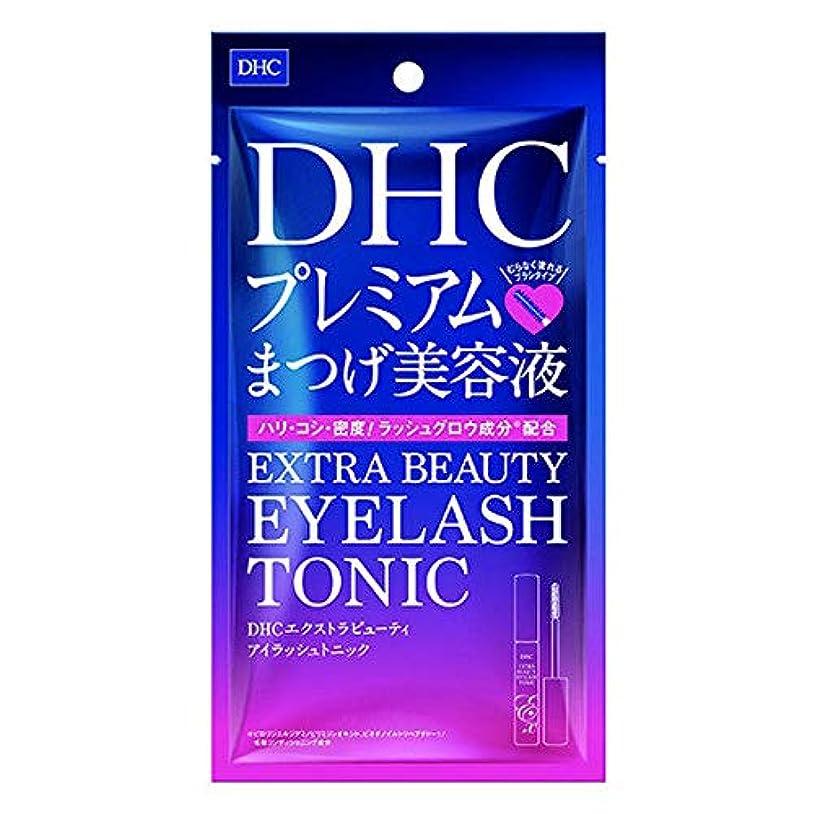 時間止まるプロトタイプDHC エクストラビューティアイラッシュトニック 6.5ml プレミアムまつげ美容液