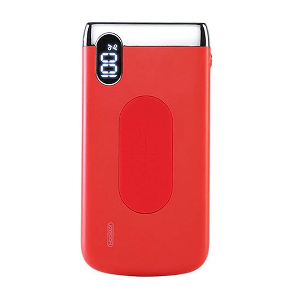 承認するお父さん模索速い ワイヤレスパワーバンク10000MAH、LEDディスプレイ付き大容量充電器、超コンパクト外付けバッテリーパック、iPhone 8/8 Plus/X/XS Max/XRなどに対応 スマートフォン, Red