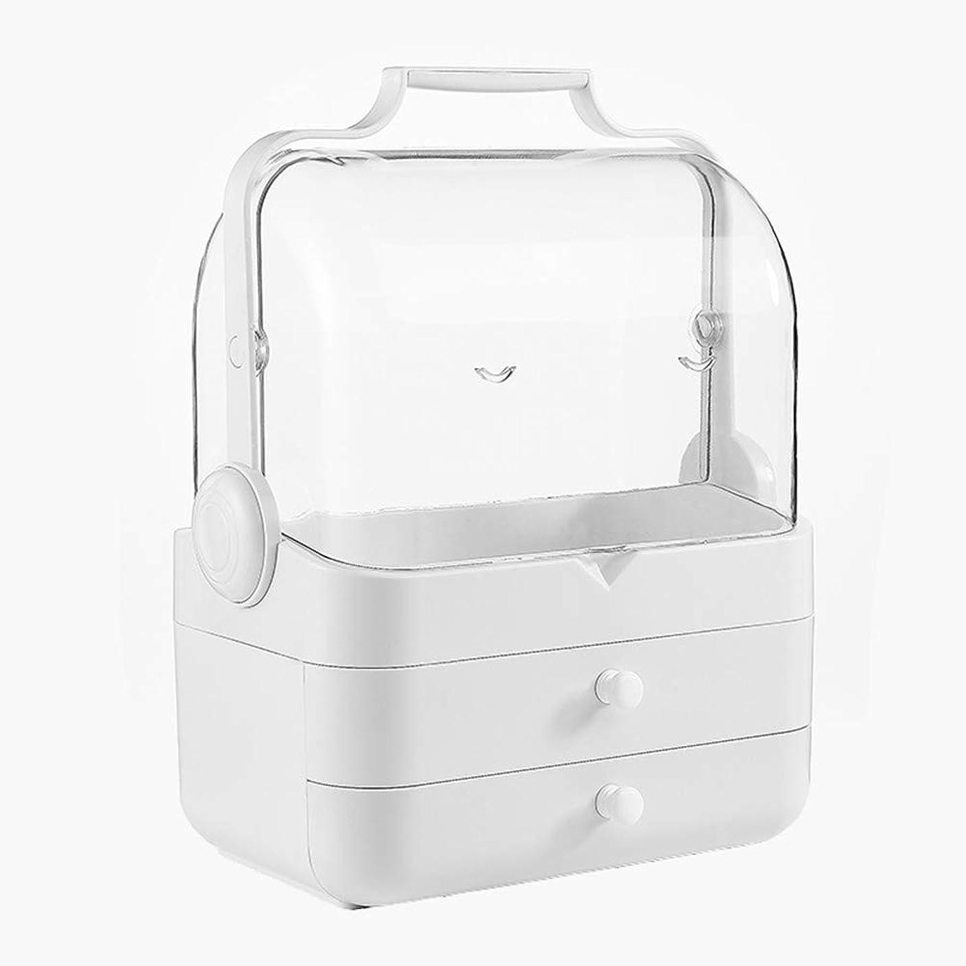 ふける浪費ブランチ化粧品収納ボックス コスメボックス メイクボックス 多容量 蓋付き 持ち運び 引き出し付き 可愛い 化粧箱 大きめ 防塵防水 オシャレ 可愛い 透明 小物入れ 卓上収納 アクセサリボックス 白