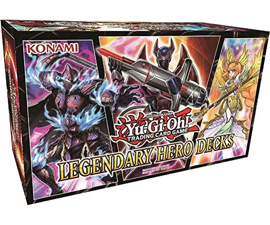 Yu-Gi-Oh! Cards Legendary Hero Decks - 5 Ultra Rare Trading Cards + A Playmat