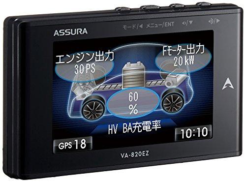 【Amazon.co.jp限定】 セルスター レーダー探知機 VA-820EZ 日本製 3年保証 GPSデータ更新無料 OBDII対応