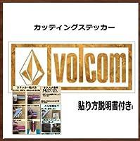 (⑤)ボルコム VOLCOM カッティング ステッカー (金, 20)