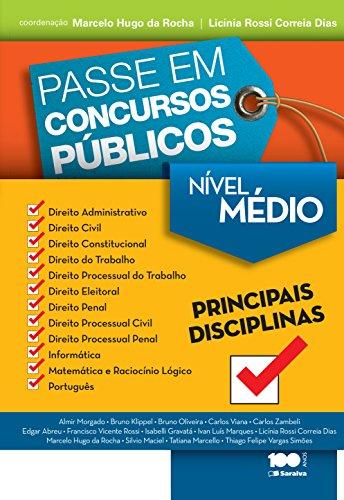 Nível Médio - Principais disciplinas