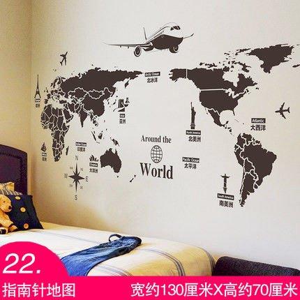 ZRDMN Sticker Mural Les Chambres sont de Petits Animaux Supplément sans Faille Noir, des Affiches de Mur de Grotte, Une Carte du Monde Peuvent supprimer des peintures murales d'art