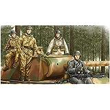ホビーボス 1/35 ファイティングヴィークルシリーズ ドイツ軍 装甲擲弾兵セット Vol.2 プラモデル 84405