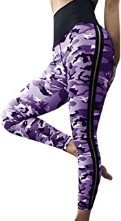 LISTHA Camo Workout Leggings for Women Fitness Sports Running Athletic Pants Trousers
