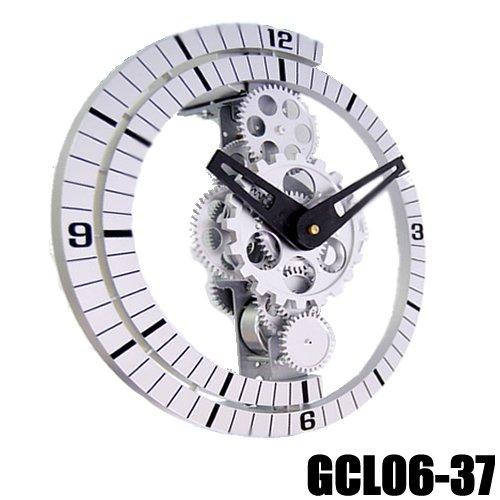 DYNASUN Wanduhr elektrische Zahnraduhr GCL06-37 Uhr mit Zahnrädern Moderne Design