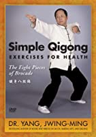 Eight Simple Qigong Exercises for Health [DVD] [Import]