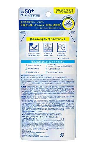 ビオレUVアクアリッチライトアップエッセンス70gSPF50+/PA++++日焼け止め