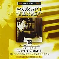 モーツァルト:ピアノ協奏曲第20番, 第24番(チアーニ/イ・ポメリッジ・ムジカーリ/ガヴァッツェーニ)