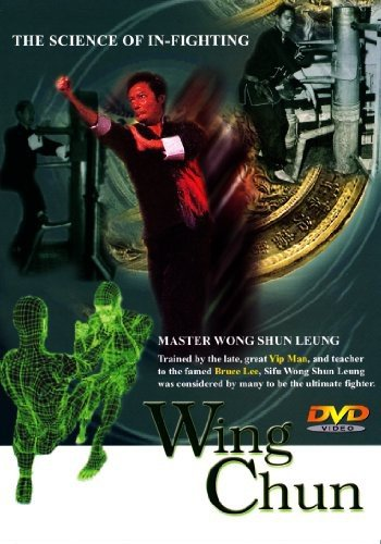 Wing Chun - The Science of In-Fighting