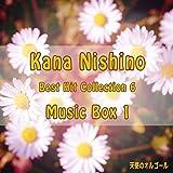 Angel's Music Box: Kana Nishino Best Hit Collection 6
