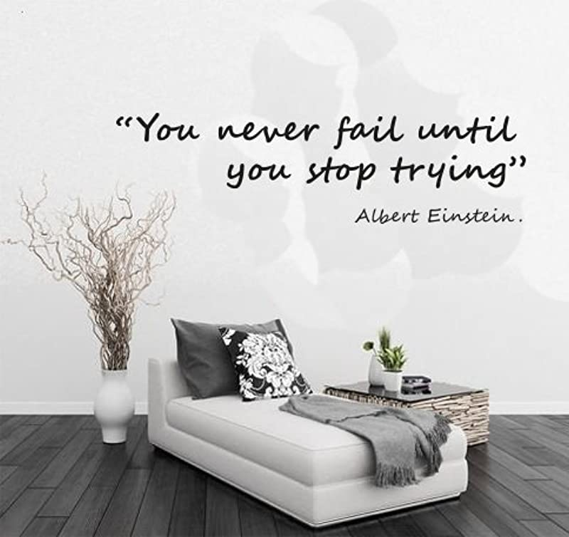 You Never Fail Until You Stop Trying Quote Mural Wall Decal For Home Bedroom Living Room Removable Wall Stickers 16J Wide 42 X11 Height