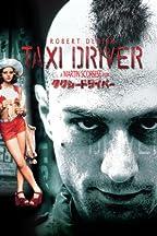 タクシードライバー, '関連検索キーワード'リストの最後
