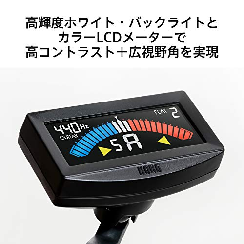 KORGギター/ベース用クリップチューナーPitchCrow-GAW-4GBKブラック±0.1セントの高精度カラー表示24時間連続稼働コンパクト