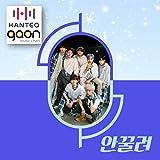 Kakao M Ciipher - Baby, I Can't (1st Mini Album) [Pre