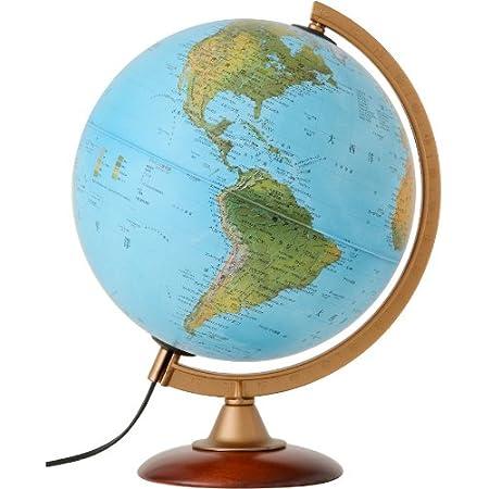 ORBYS 地球儀 ライト付 25cm 地勢図 木製台座 日本語版