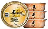 Catz finefood - Comida húmeda para Gatos de Pollo y Ternera en Jelly - N° 407 - Comida húmeda sin Cereales para su Gato sin azúcar - Alimento para Gatos del más Fino en Jalea