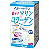 低分子コラーゲン(フィッシュ100%) 280粒