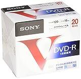 ソニー 録画用DVD-R CPRM対応 120分 16倍速 20枚パック 20DMR12MLPS