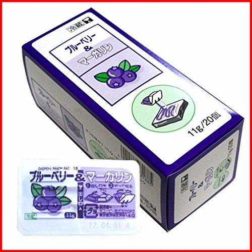 キューピー 冷蔵 ブルーベリー&マーガリン ディスペンパック 11g 400個(20個入×20箱)