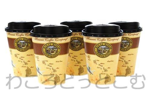 ライオンコーヒー テイクアウトカップ12oz(354ml) 5個セット
