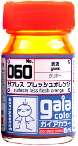 ガイアカラー 060 サフレスフレッシュオレンジ