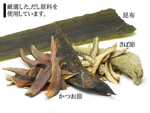 鎌田醤油『低塩だし醤油』