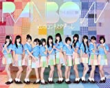 THE BEST OF RAINBOW(超豪華盤)(初回限定)(Blu-ray Disc付)
