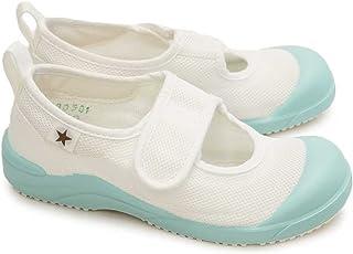 <取寄>Moonstar ムーンスター 子供靴 MSリトルスター02 お子様の足を徹底研究した上履き ホワイト/イエロー/ピンク/サックス 11211981/11211983/11211984/11211989