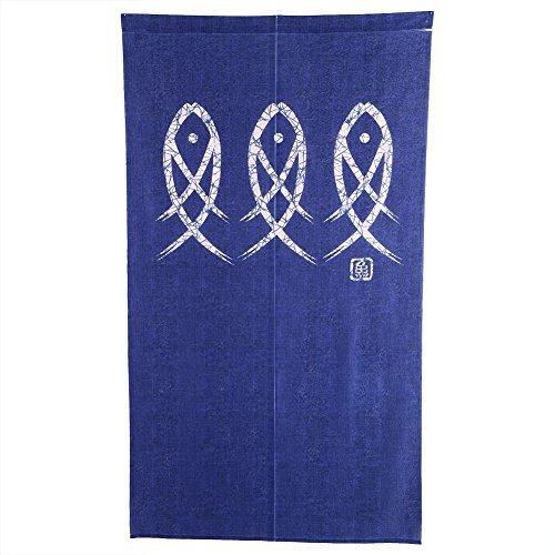 cortina 150 x 150 fabricante Yosoo