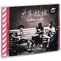 五条人乐队专辑梦幻丽莎发廊昨夜我又梦见自己去流浪CD